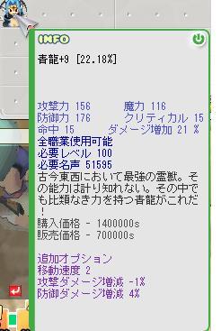 b0169804_0201393.jpg