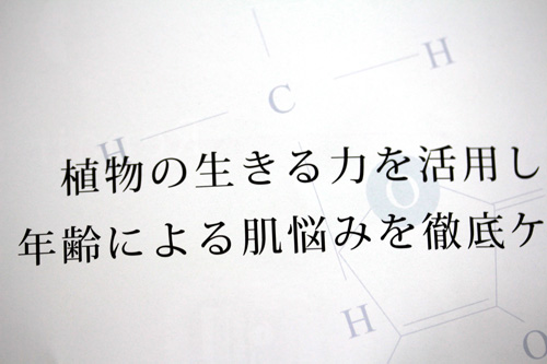 c0011204_18201977.jpg