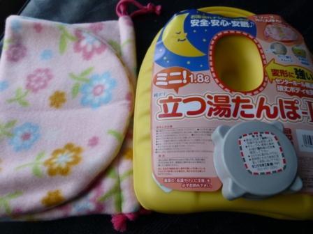 湯たんぽ_b0198109_20123535.jpg