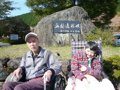 10/30奥伊勢フォレストピアへ外出~ヽ(^。^)ノ_a0154110_1475045.jpg