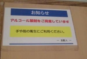 b0036414_1635195.jpg