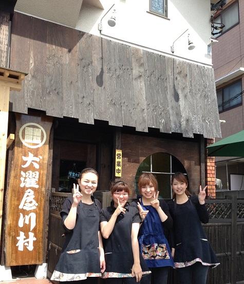 本日11月1日で、犬濯屋 川村は「5周年」を迎えました!!_b0130018_2030875.jpg