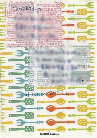 カード文通 リエさんより_a0275527_2215777.jpg