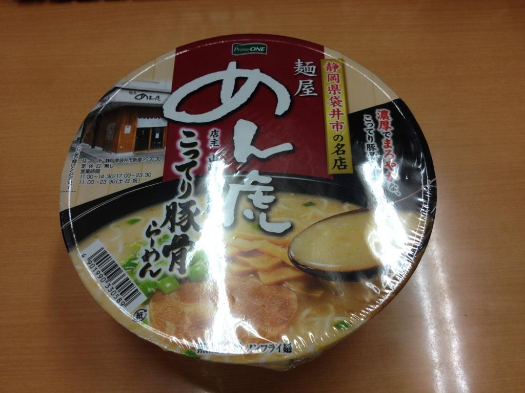 グルメ部☆カップ麺 めん虎_a0253729_14422364.jpg