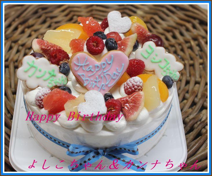 ケーキ屋さんのお仕事って早いのね・・・・_b0093830_13163251.jpg
