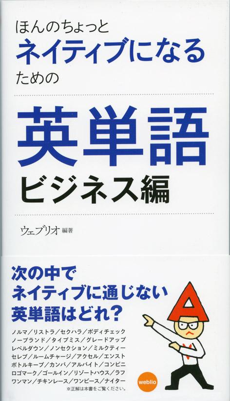 最近の仕事:書籍イラスト(D:宮川和夫)_a0249132_1062346.jpg
