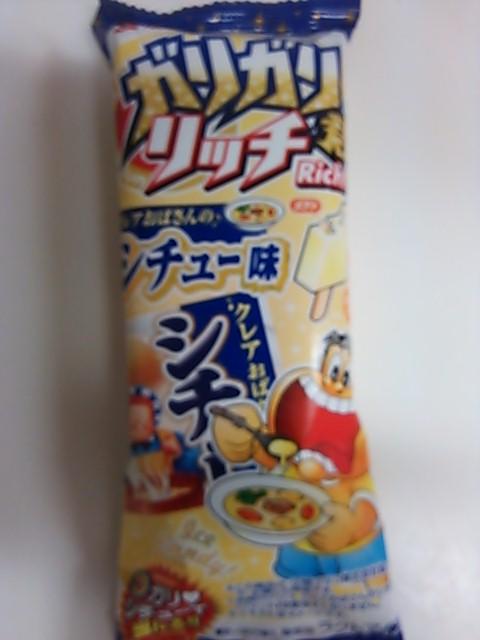 シチュー味!?_a0139334_1253192.jpg