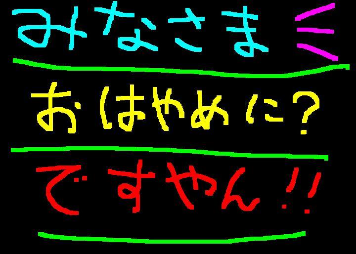 f0056935_1911532.jpg