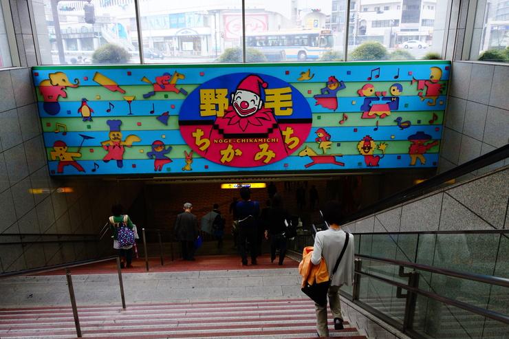 横浜市立野毛山動物園~FPD International 2013 その7_a0287336_2294718.jpg