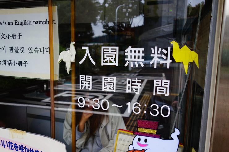横浜市立野毛山動物園~FPD International 2013 その7_a0287336_246941.jpg