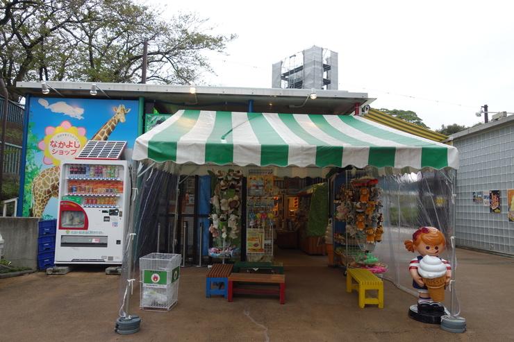 横浜市立野毛山動物園~FPD International 2013 その7_a0287336_2493851.jpg