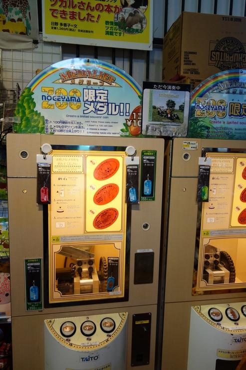 横浜市立野毛山動物園~FPD International 2013 その7_a0287336_2514393.jpg