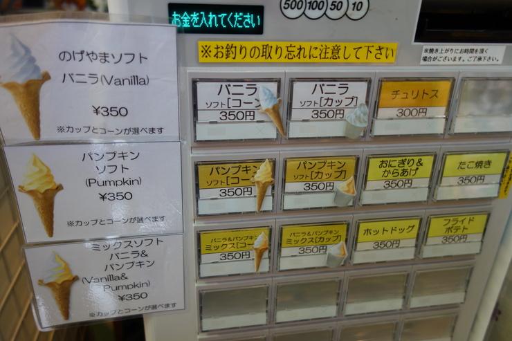 横浜市立野毛山動物園~FPD International 2013 その7_a0287336_251892.jpg