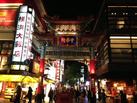 10月30日 横浜中華街_a0317236_8175717.jpg
