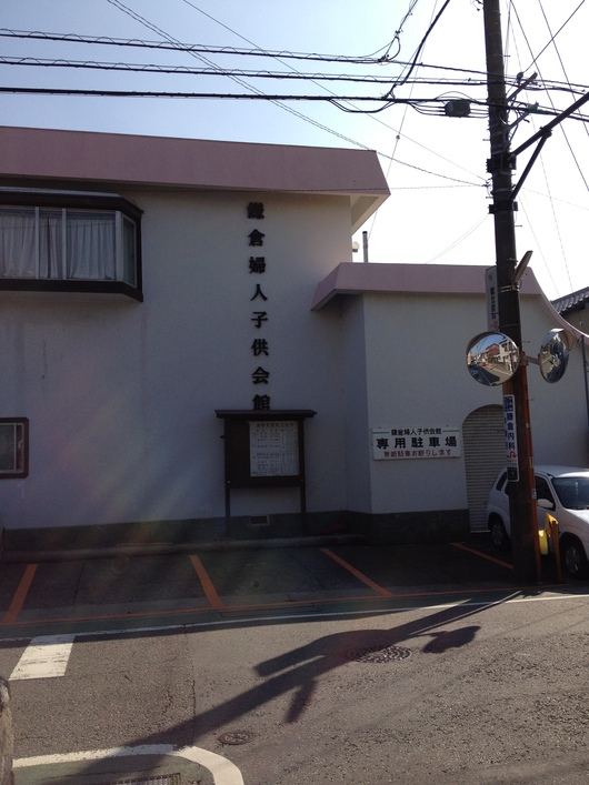 鎌倉Day_a0267845_0224393.jpg
