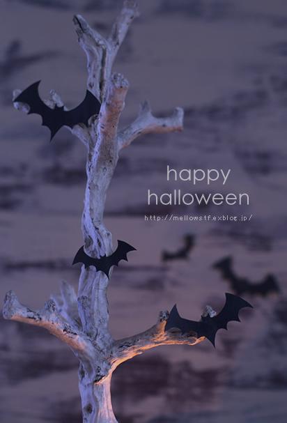 Happy Halloween!_d0124248_20291979.jpg