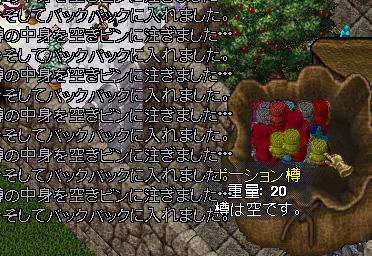 f0237749_2145878.jpg