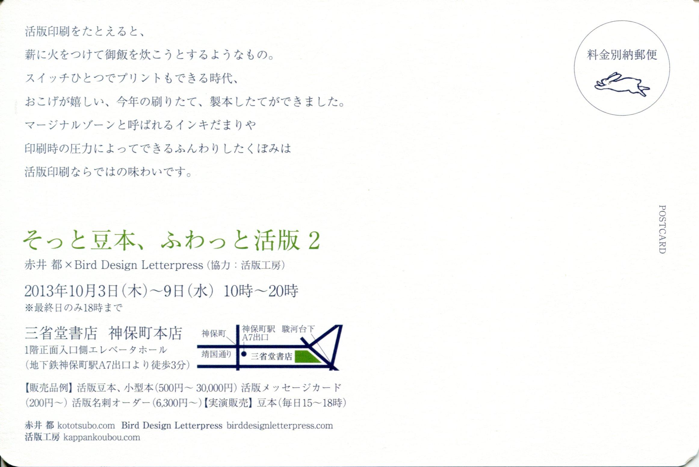 a0258052_2038045.jpg