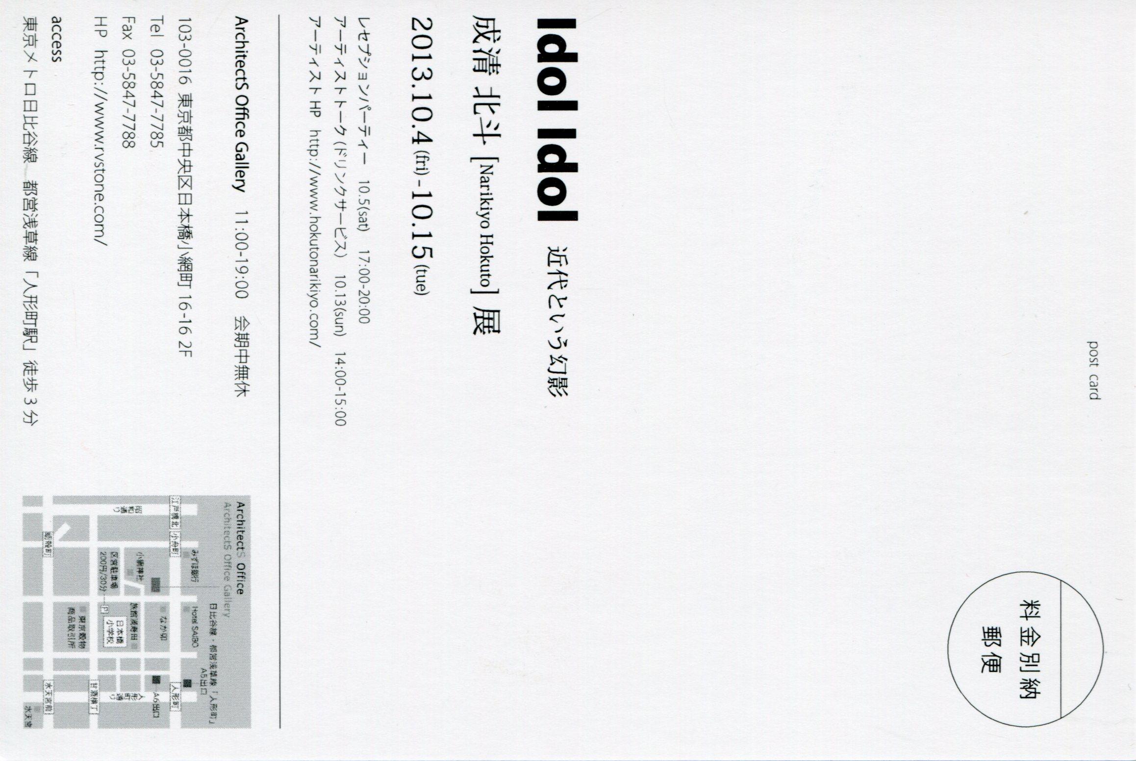 a0258052_20415018.jpg