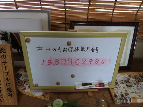 b0250353_1920358.jpg