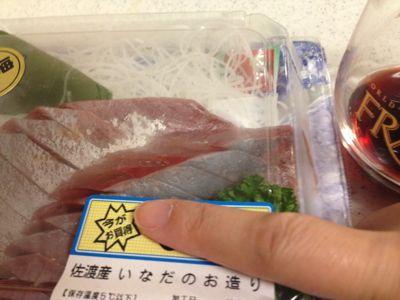 今日の石田Happy_e0163255_21582639.jpg