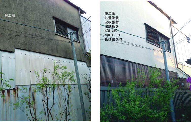 外壁工事_e0089564_10555757.jpg