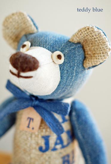 teddy baby Tom  テディ ベイビー トム_e0253364_22515138.jpg