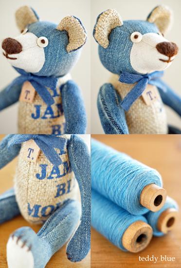 teddy baby Tom  テディ ベイビー トム_e0253364_225216.jpg