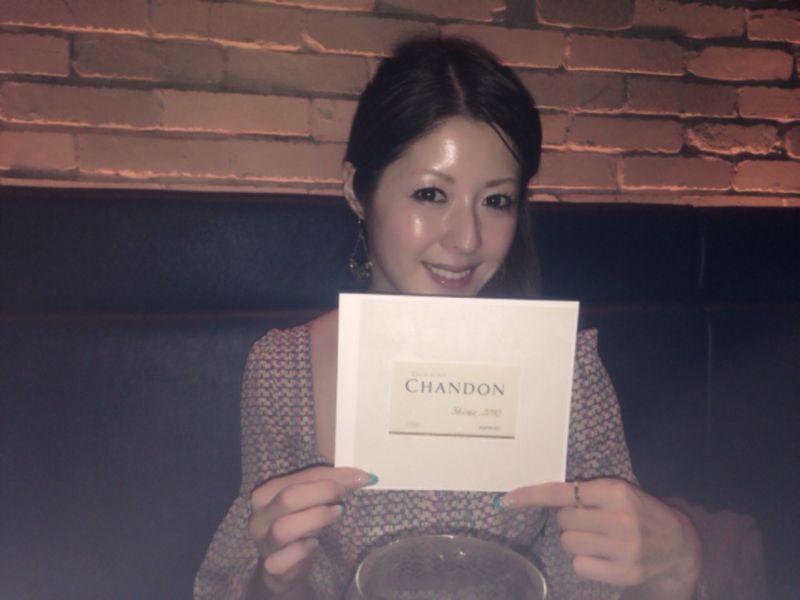 お食事会♩ ☆恵比寿 カーディナスチャコールグリル_c0151965_15164336.jpg