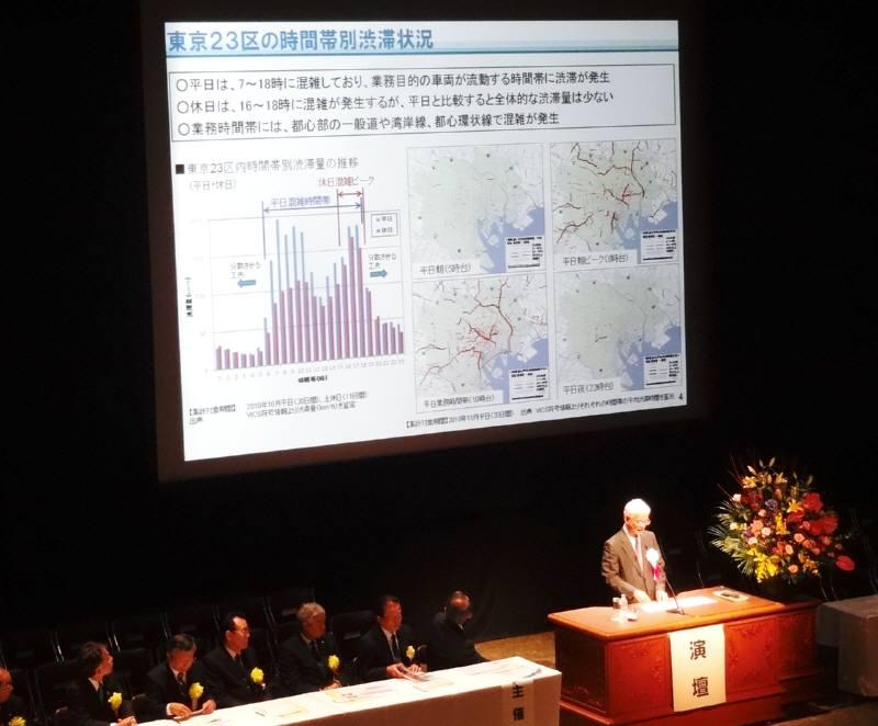 第24回東京都道路整備事業推進大会_f0059673_1932498.jpg