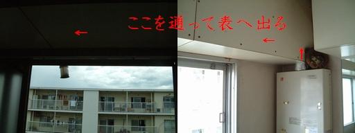 b0078675_9353618.jpg