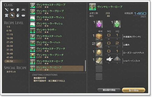 e0080379_19324080.jpg