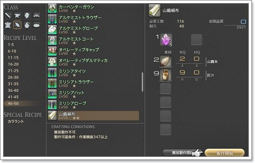 e0080379_199267.jpg