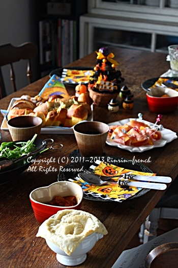Happy Halloween_e0237680_15274860.jpg
