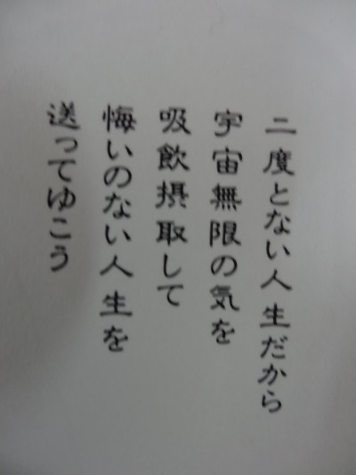 e0078900_10343052.jpg