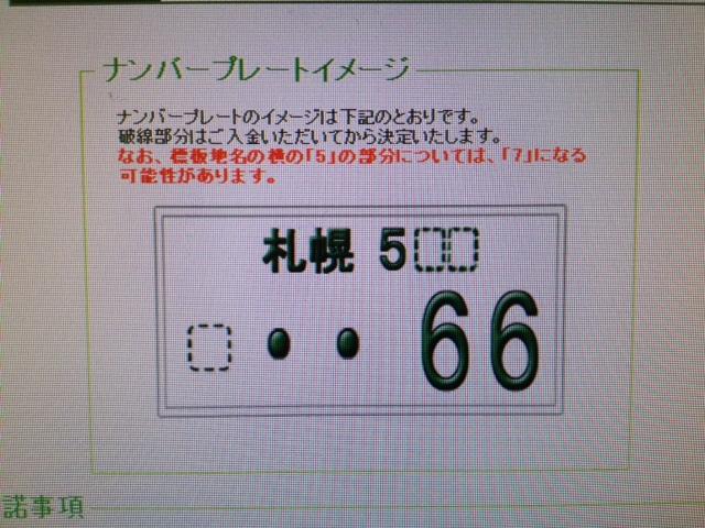 c0161601_20502359.jpg