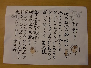 『秋祭り』イベント<アクティブライフ神戸・はちみつじかん>_c0107602_10102913.jpg