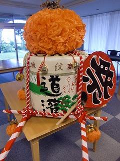 『秋祭り』イベント<アクティブライフ神戸・はちみつじかん>_c0107602_1010656.jpg