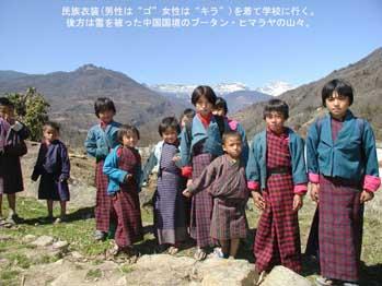 支那共産党の残虐行為にNO!:チベット族とウィグル族もまた「古代イスラエル10支族」の仲間だ!_e0171614_921451.jpg