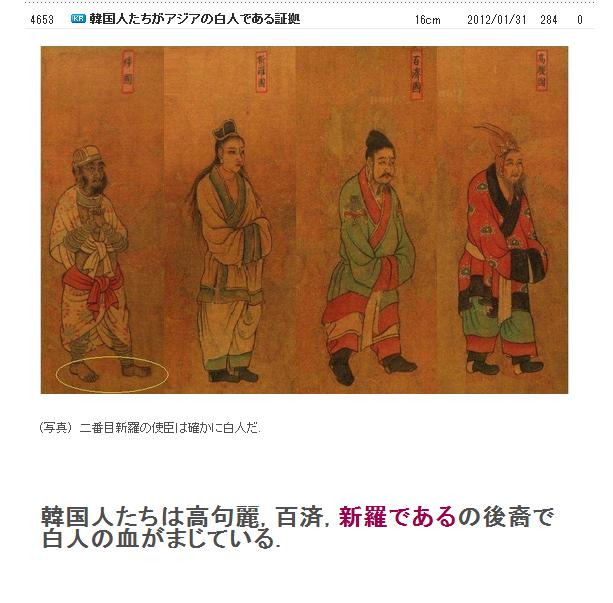 支那共産党の残虐行為にNO!:チベット族とウィグル族もまた「古代イスラエル10支族」の仲間だ!_e0171614_932242.png