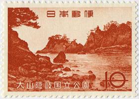 カード文通 Sangoさんへ 旅コラージュ_a0275527_0145833.jpg