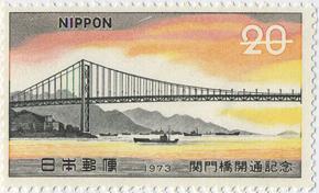 カード文通 Sangoさんへ 旅コラージュ_a0275527_015029.jpg