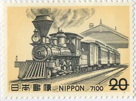 カード文通 Sangoさんへ 旅コラージュ_a0275527_015367.jpg