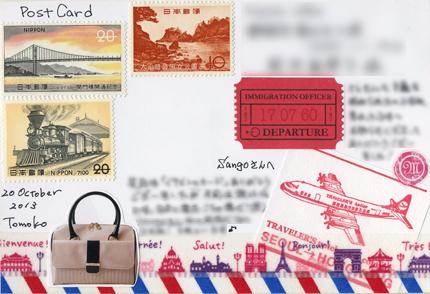 カード文通 Sangoさんへ 旅コラージュ_a0275527_015730.jpg