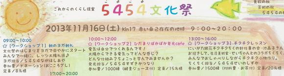 b0162733_1245451.jpg