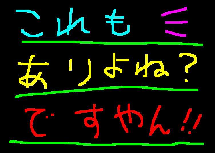 f0056935_10184113.jpg