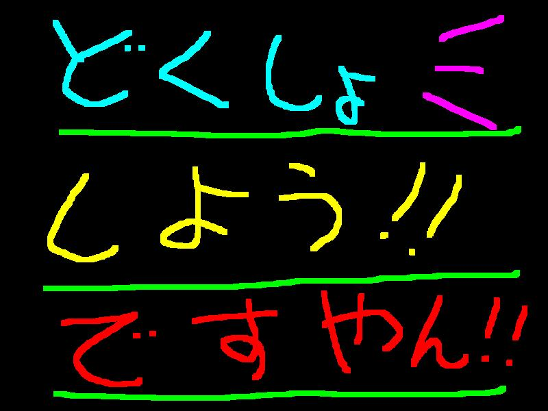 f0056935_20462675.jpg