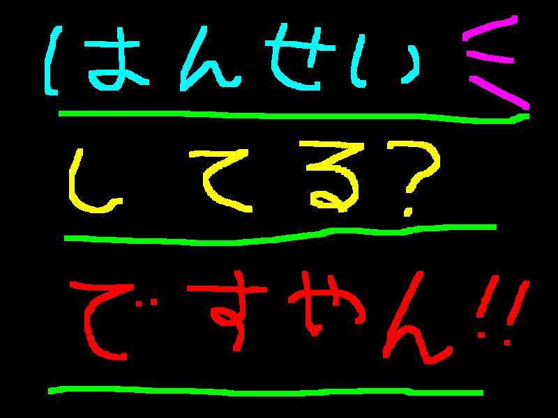 f0056935_2094521.jpg