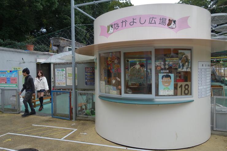 横浜市立野毛山動物園散策~FPD International 2013 その8_a0287336_22191843.jpg
