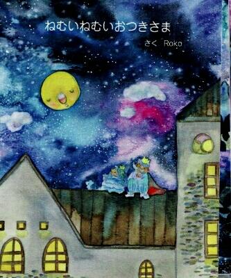 後からきづくこと ~ YogiYogi 絵、言葉、音楽 ~ 報告②_c0103137_13523210.jpg